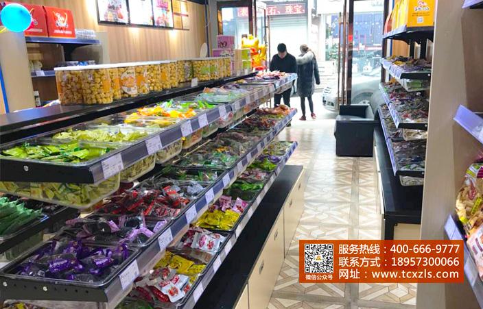 江苏零食店加盟品牌