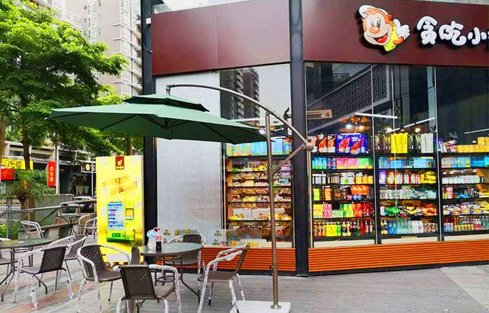 投资选择休闲小吃加盟品牌的考虑
